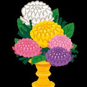 flower_ohigan_obon_kiku.png
