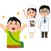 hospital_taiin.png