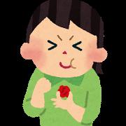 food_umeboshi_girl.png